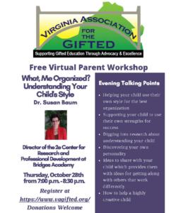 Understanding Your Child's Style Workshop